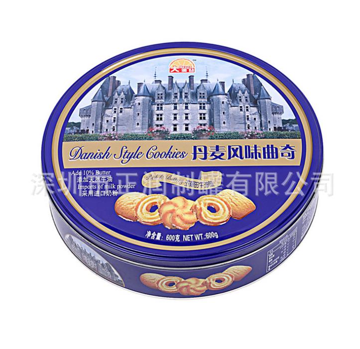 曲奇铁盒 饼干铁盒定制 食品铁盒定做 休闲食品铁盒