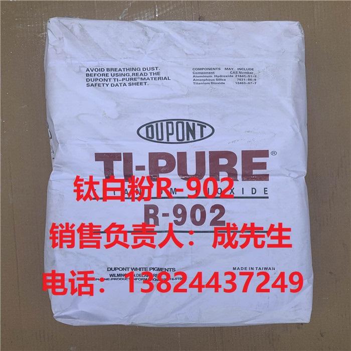 钛白粉类供应厂家 钛白粉类价格