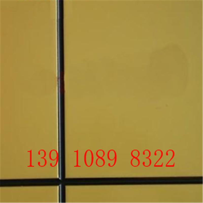 北京金属面氟碳漆厂家直销价格