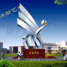 咸陽城市景觀藝術雕塑@興平不銹鋼雕塑@彬州學校藝術雕塑@武功校園文化雕塑圖片