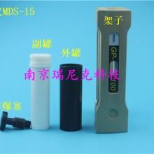 上海新仪MDS-15微波消解罐报价