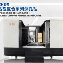 RFDX1512-1500深孔钻深孔钻床深孔钻床报价深孔钻进口机床品牌深孔钻床切削油深孔钻头生产商深孔钻床用来做什么的批发