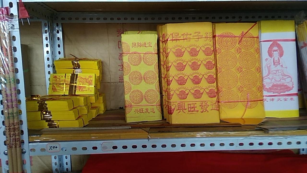 金银纸厂家供应商报价批发