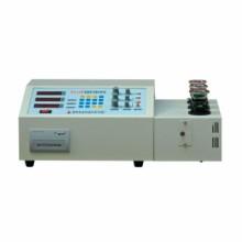 多元素分析仪-NJS-1A微机多元素分析仪厂家供应智能多元素分析仪  材料元素分析仪器批发
