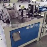 厂家直销 供应纸护角自动冲角机,正V,反V模具可量身订做