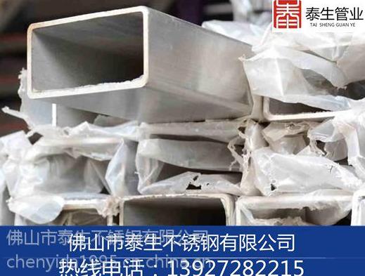 不锈钢扁管供应商 不锈钢扁管生产厂家 佛山不锈钢扁管