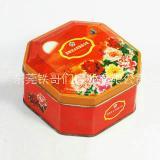 马口铁月饼盒/铁食品盒包装/马口铁月饼盒厂家/马口铁月饼盒定制