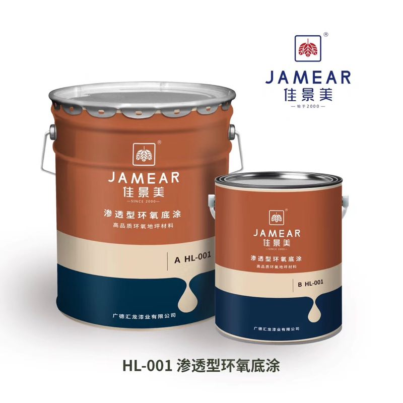 包装桶/包装铁桶/涂料铁桶/厂家直销,厚度可定制