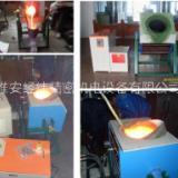 呼和浩特熔铜炉,包头150公斤熔铜炉,内蒙古中频电炉