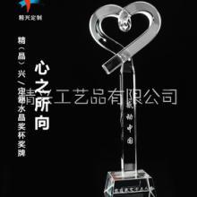 爱心企业抗疫战线纪念水晶奖杯 工艺品礼品纪念品厂家定做 广州精兴 爱心奖杯