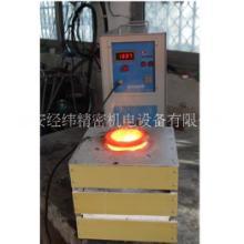 学校实验室熔炼炉,熔2公斤合金的高温熔化炉批发