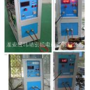 银粉熔化炉,小型化银炉图片
