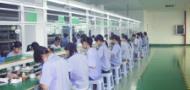 安徽毅涛智能科技有限公司