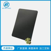 乱纹水镀黑钛板 水镀黑钛乱纹板材 黑钛装饰板供应批发