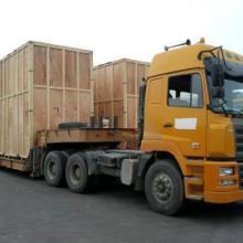 南昌物流运输公司南昌到金华专线 长途运输搬家特种设备工地搬迁运输公司