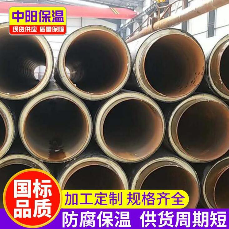 钢套钢蒸汽直埋保温管生产厂家,哪家好,厂家直销,报价,批发,供应商