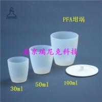 特氟龙PFA耐腐蚀坩埚江苏生产 PFA坩埚30ml带盖 透明PFA坩埚