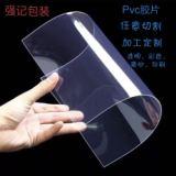 报价 PVC胶片胶盒批发PVC胶片胶供应商 PVC胶片胶盒生产厂家 PVC胶片胶盒哪家好PVC胶片胶盒直销
