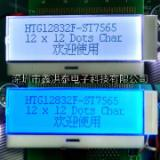 音响功放显示屏HTG12832F LCD显示屏HTG12832F