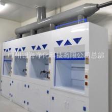 科学城实验室通风系统设计报价安装实验室家具通风柜生产厂家