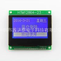 仪器仪表显示屏舞台灯显示屏12864液晶屏HTM12864-23
