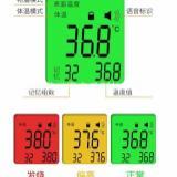 额温枪显示屏红外测温仪显示屏LCD显示屏 LCD额温枪显示屏