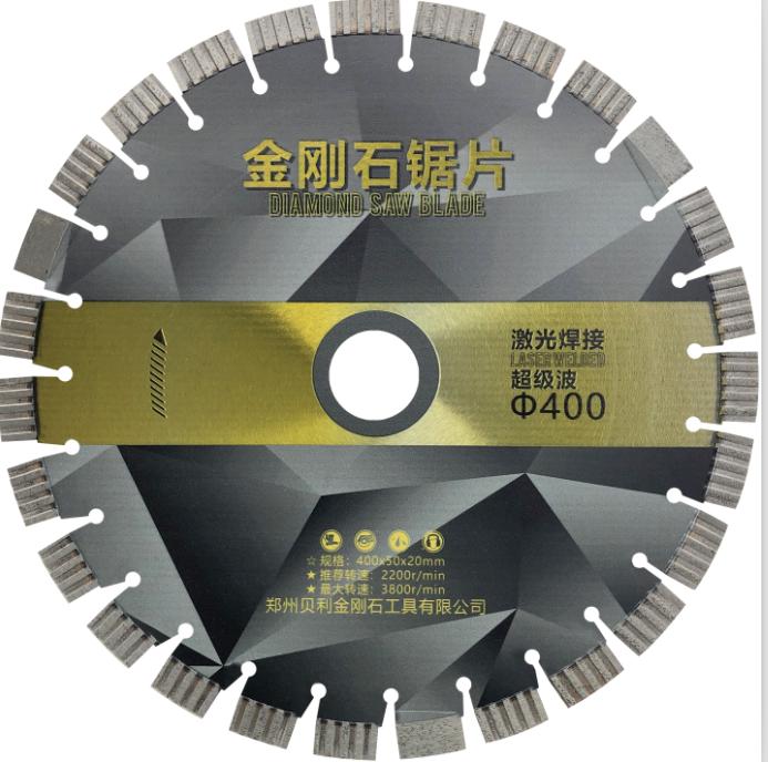 直径400激光焊马路切割片 加高刀头 全波纹齿 斜保护齿 永不掉齿 锋利又耐磨