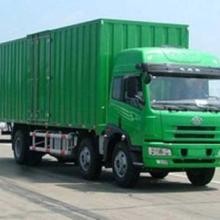 兰州直达北京物流往返专线 上门收货图片