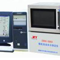 微型自动水分测定仪器 微机自动水分测定厂家直销 河南微机自动水分测定仪