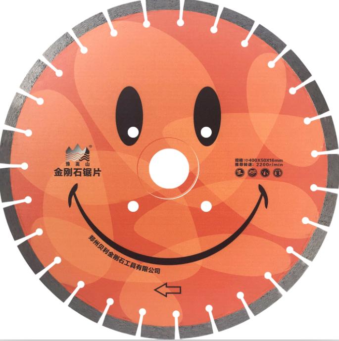 嵩山牌马路切割片(300-500型) 笑脸品级 锋利无比新老马路通切 郑州厂家直销