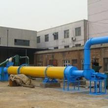 山东临朐转筒烘干设备生产厂家,滚筒烘干机价格图片
