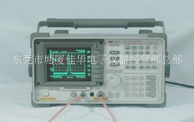 二手Agilent 8594E安捷伦 HP8594E网络分析仪