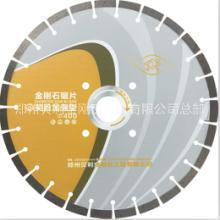 郑州贝利公司切克多金刚石锯片 锋利高效 超耐磨 性价比高售后完善 厂家电话及报价