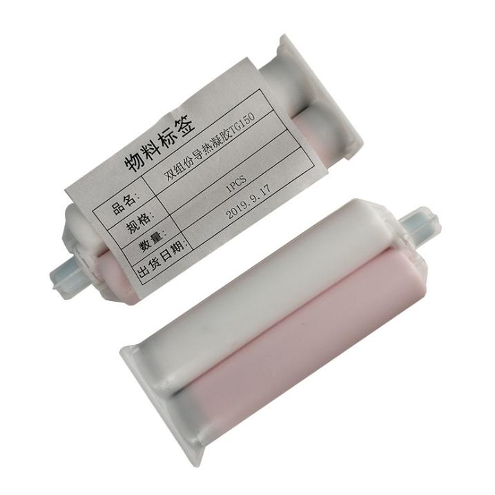 新品双组份导热凝胶 热阻低导热硅脂 1-4W电子导热硅