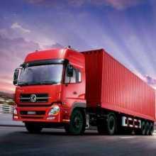 无锡到九江整车零担运输 无锡到九江货物运输 无锡至全国物流批发