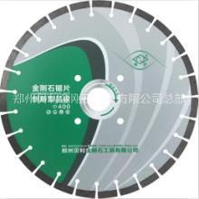 郑州贝利公司 恒锐加强保护齿锯片 锋利高效 超耐磨 性价比高 厂家直销 电话及报价 恒锐加强保护齿锯片