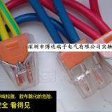 中山布线厂家直销、报价电话、优质供应商【深圳市博达端子电气有限公司】