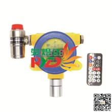 东莞市点式可燃气体探测器价格,广州点火程控器UV组合厂家图片