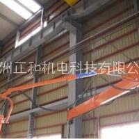 YDB300210液压空间臂