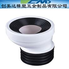 深圳马桶排污管创美达厂家 福建省坐便器直筒排污转接弯管外径图片
