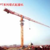 山东方圆平头塔式起重机QTZ200(PT6520)塔吊