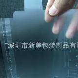 手机包装膜报价表  手机包装膜报价 深圳手机包装膜