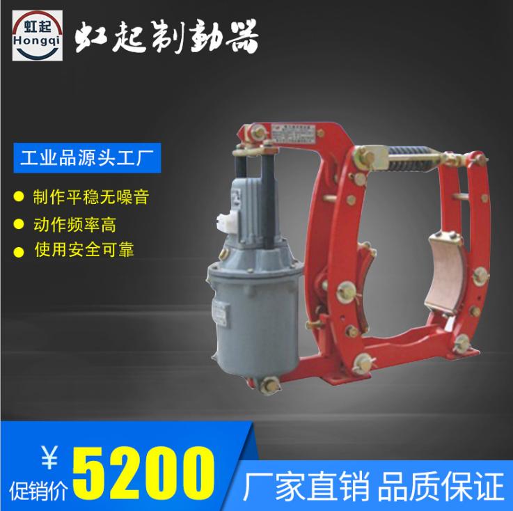 电力液压制动器@YWZ3B-800/320电力液压块式制动器生产厂家