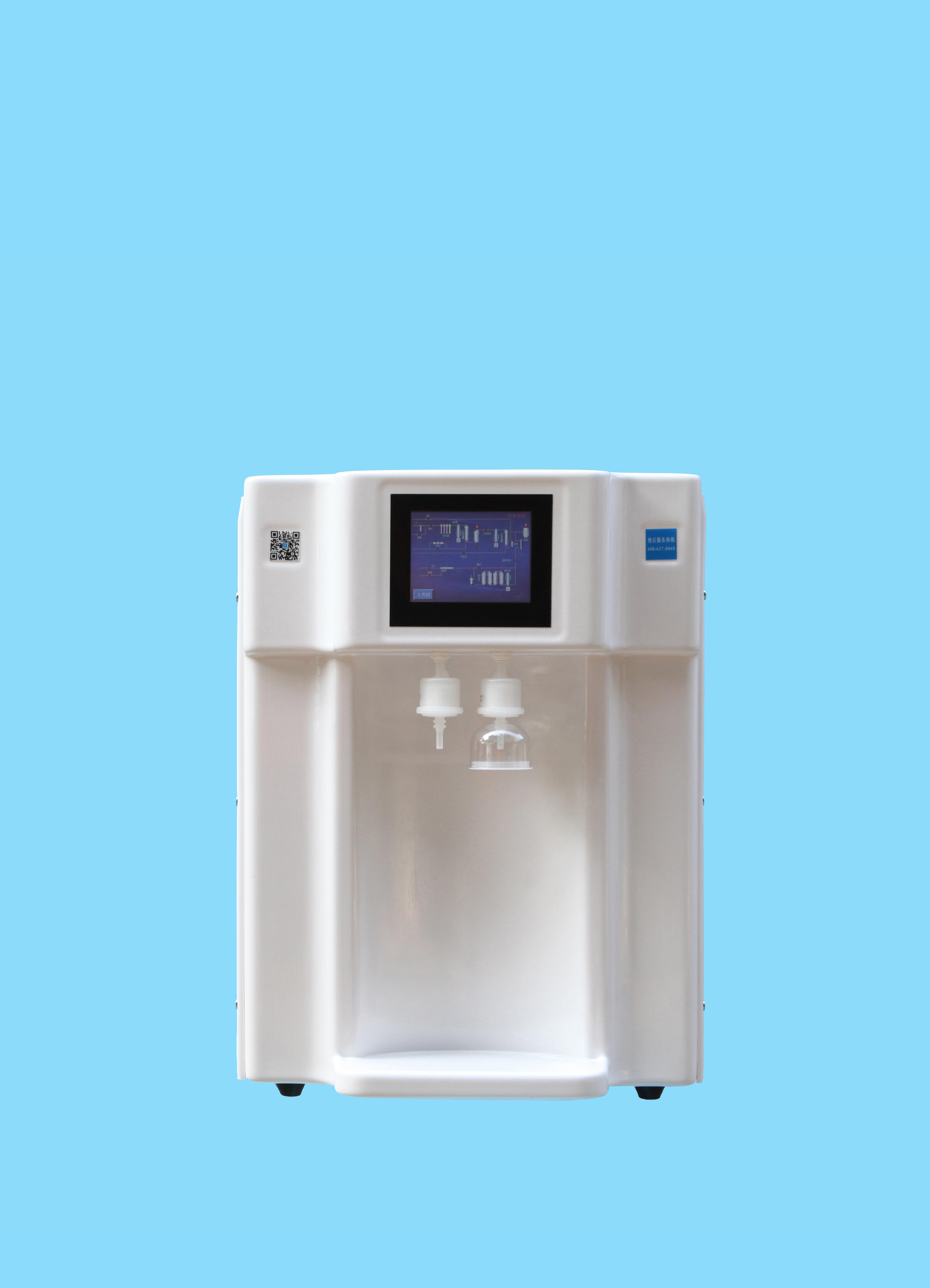 成都双泵双膜超纯水器厂家、批发、供应商【成都优越科技有限公司】