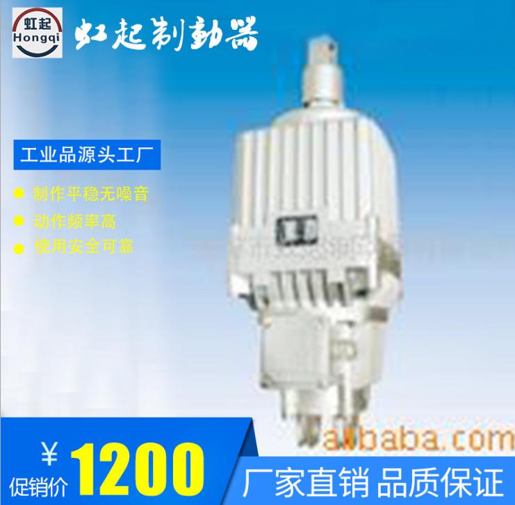 虹起yt1,ed2,ed3电力液压制动器生产厂家