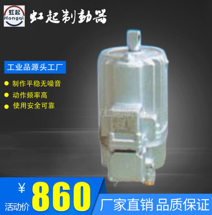 虹起Ed-30/5电力液压推动器定制_生产厂家