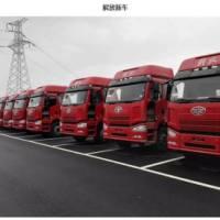 珠三角地区发越南大件运输物流公司 深圳物流多少钱