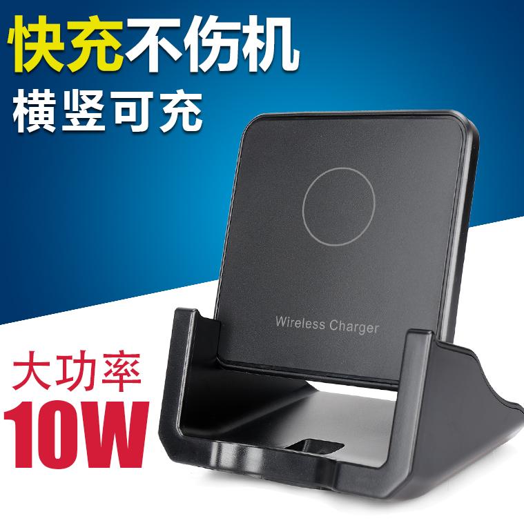 立式无线充电器 手机支架快充10w方形立式桌面新款适用于苹果三星华为
