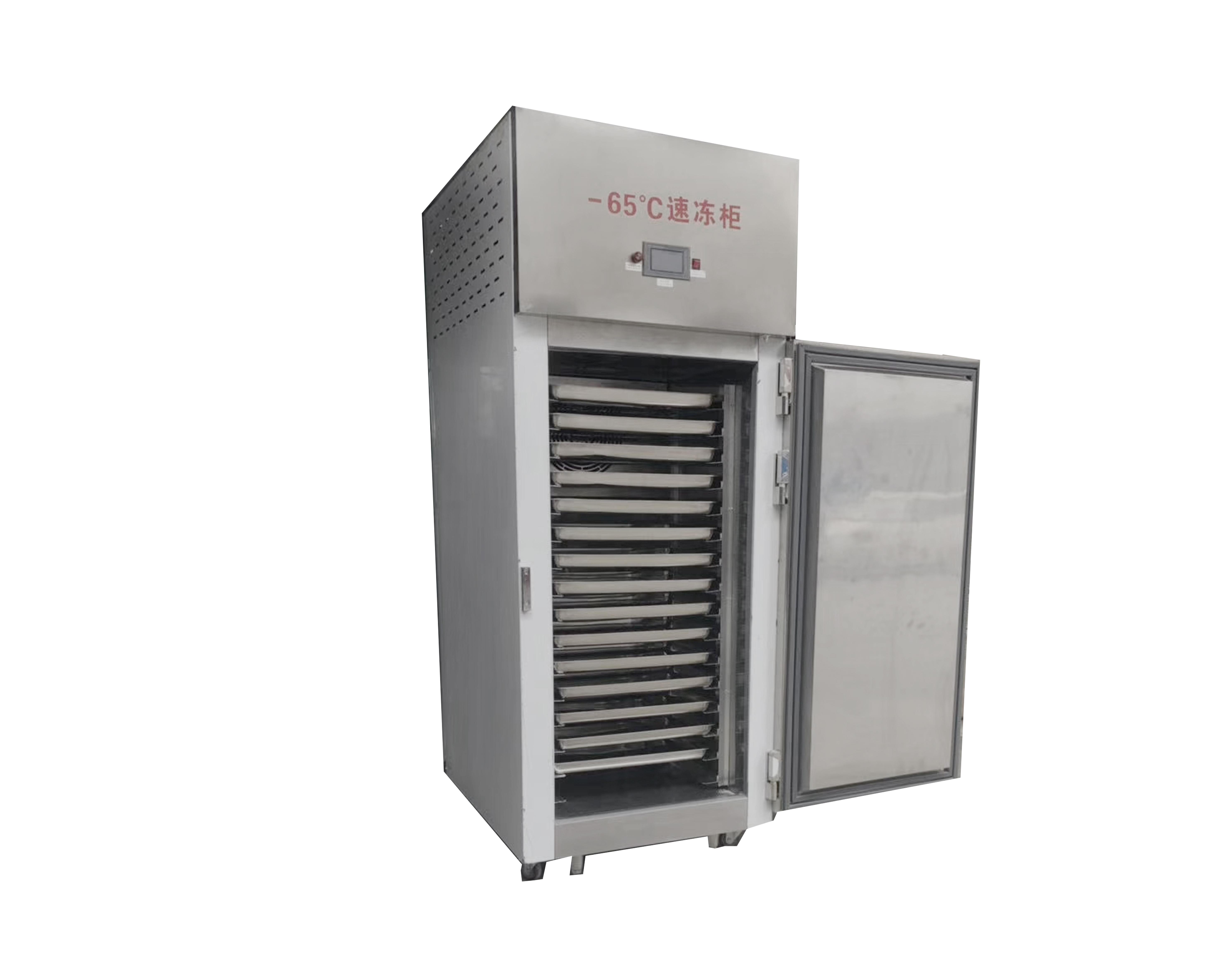 低温速冻柜哪家好  低温速冻柜厂家直销 广东低温速冻柜