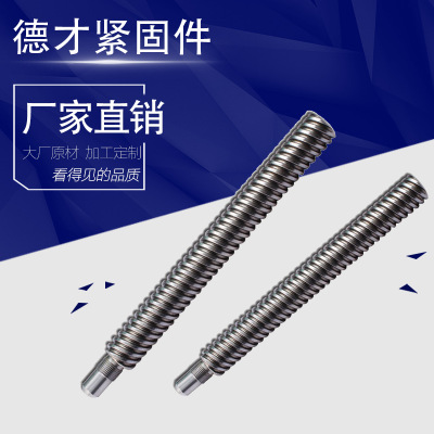 厂家直销 加长牙条 T28*5*1 梯形扣丝杠 三段式止水螺杆厂家-供应商